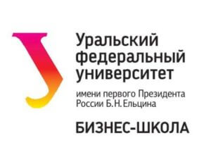 Бизнес-школа УРФУ